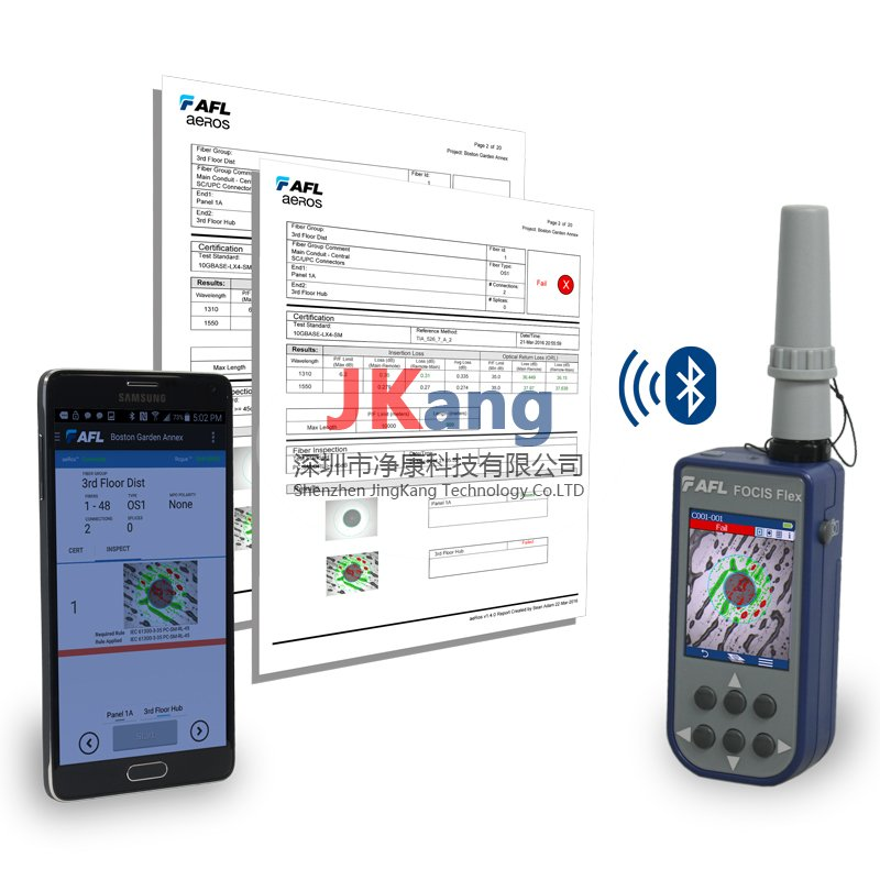 AFL FOCIS Flex光纤连接器检查系统,FOCIS Flex光纤检测仪,FOCIS Flex连接器分析仪